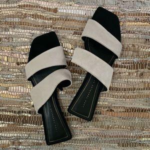 Zara Light Grey Suede Slides